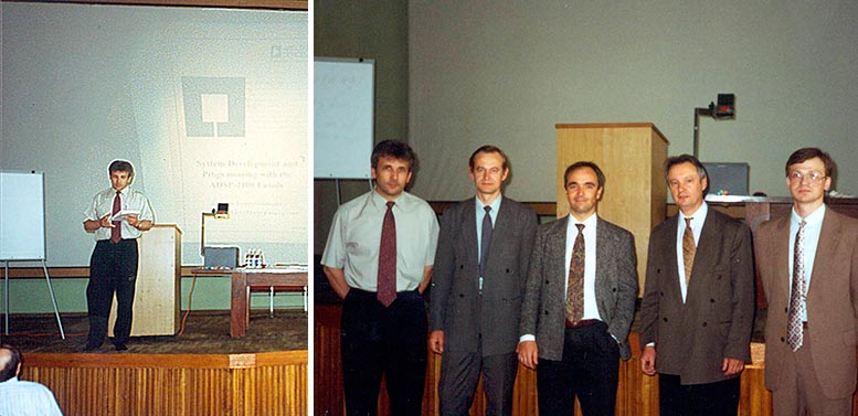 Фирме VD MAIS – 25 лет!